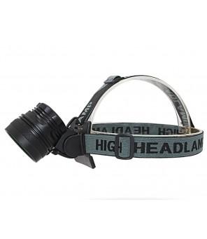 UV prožektorius ant galvos